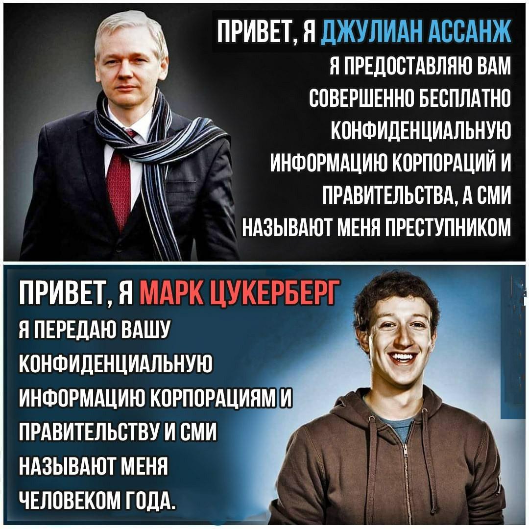 https://pp.userapi.com/c543101/v543101382/49930/J6fCZdUm88U.jpg