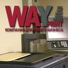 Полиграфия WAYprint