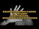 Massenvergewaltigung in Velbert: Deutschland muss endlich aufwachen