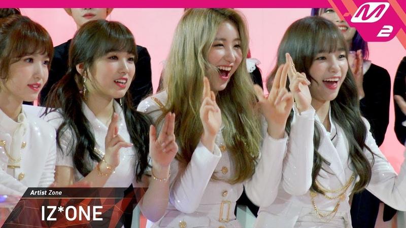 [2018MAMA x M2] 아이즈원(IZ*ONE) Reaction to 스트레이키즈(Stray Kids)'s Performance in KOREA