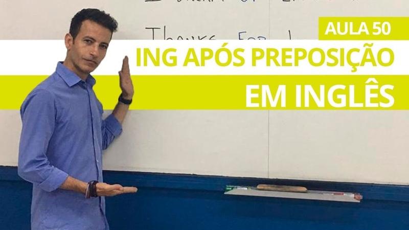 O ING APÓS UMA PREPOSIÇÃO EM INGLÊS - AULA 50 PARA INICIANTES - PROFESSOR KENNY