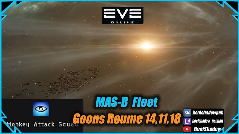 EVE Online Goons MAS-B Roume 14.11.18