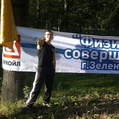 Вячеслав Габдрахимов, 4 июня 1991, Калининград, id45674908