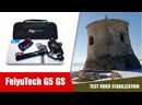 Тестовое видео из города Елабуга для гимбала от компании Feiyu Tech G5 GS