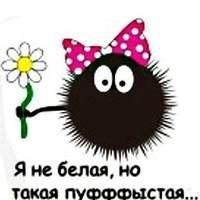 Динара Саттаева, 30 ноября 1990, Барнаул, id185954727