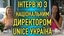 Інтерв'ю з Національним директором UNICE Україна Світланою Мискевич. 7-й випуск