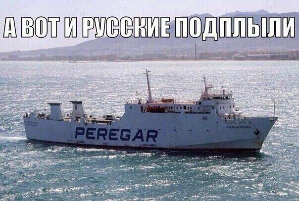 Кремлевские марионетки передадут сады оккупированного Севастополя в пользование Минобороны РФ - Цензор.НЕТ 2421