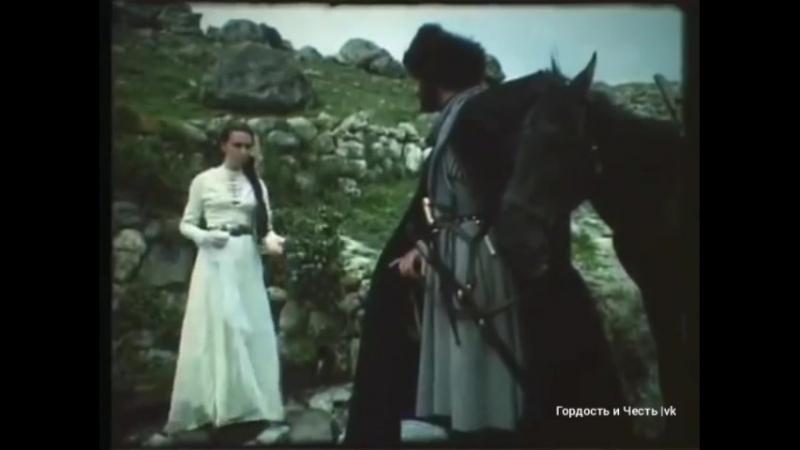 Вот она - кавказская любовь. ❤