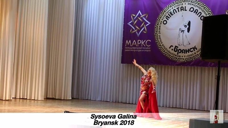 Sysoeva Galina Bryansk 2018 ~ Сысоева Галина Брянск 2018