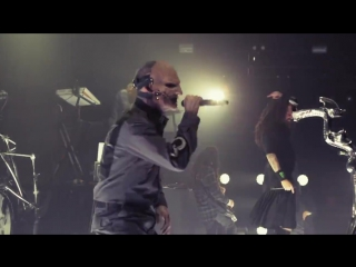 Korn - Sabotage (feat. Slipknot) (Beastie Boys Cover) (Live In London 2015)