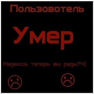 Василиса Шевченко, 20 июля , Москва, id215329594