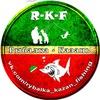 Рыбалка - Казань - Fishing