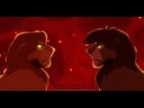 Король лев 2 Новый завет