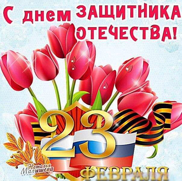 Фото №456265999 со страницы Николая Аржакина