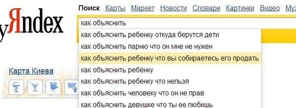 iY7oE2TyfRk.jpg