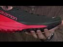 трейловые кроссы