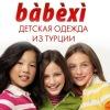 Babexi - детская одежда из Турции оптом