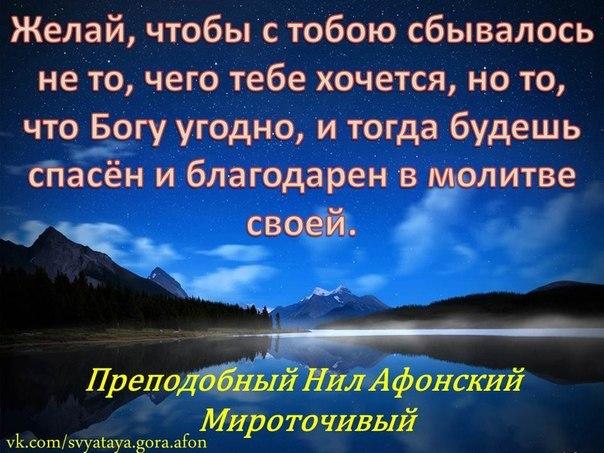 http://cs417922.vk.me/v417922796/5b5a/7Sr4EUWOrWE.jpg