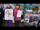 Где закон о защите животных Пикет в Новосибирске 21.04.2018