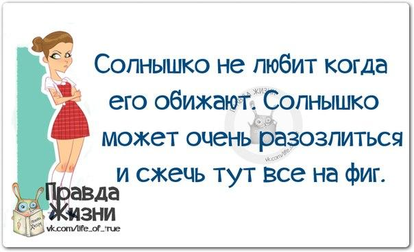 http://cs543105.vk.me/v543105123/14a3b/G87kRESX3Ck.jpg