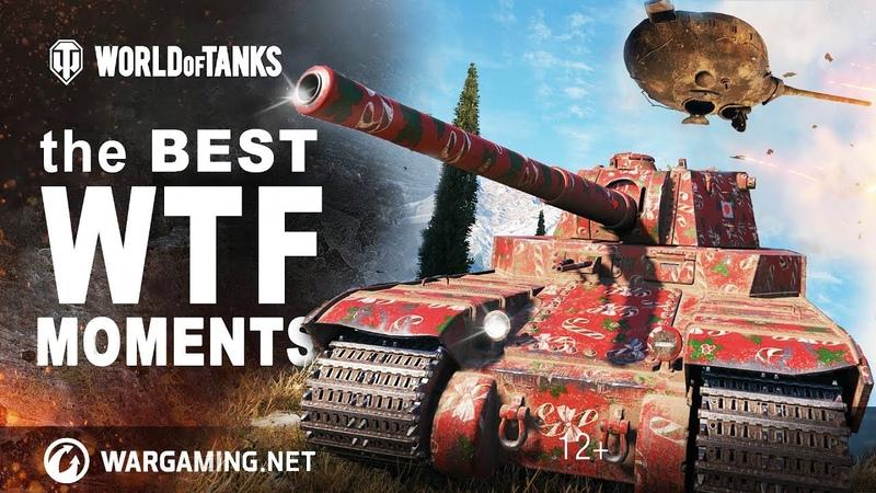 WTF Лучшее 1-9 Приколы, Баги, Фейлы [World of Tanks]