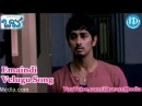Emaindi Velugu Song Baava Movie Songs Siddharth Pranitha Rajendra Prasad