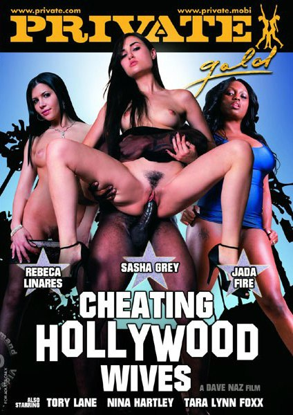 �������� ������������ ���� (Private Gold 107: Cheating Hollywood Wives)