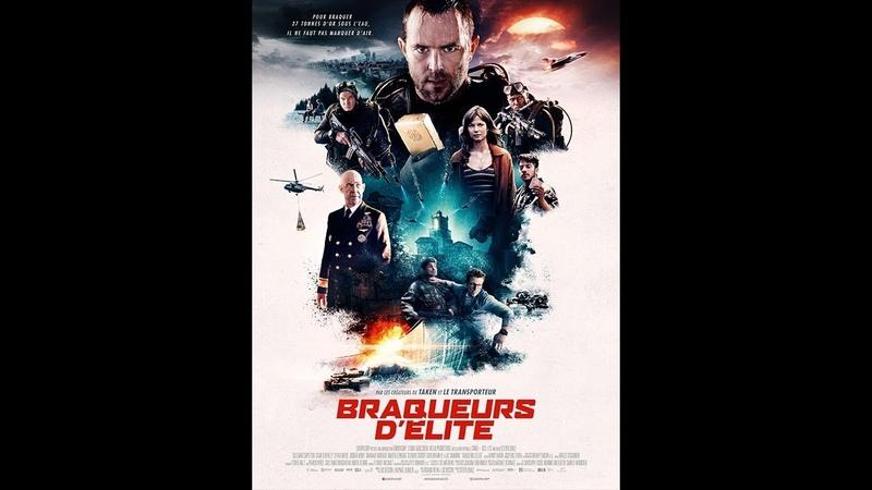 Braqueurs délite (2017) WEB DL XviD AC3 FRENCH