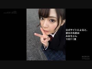 Megumi [beautiful girl, censored, japanese, masturbate, masturbation, schoolgirl, toys]