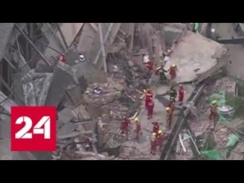 Обрушение здания в Шанхае: число погибших увеличилось до 10 человек - Россия 24
