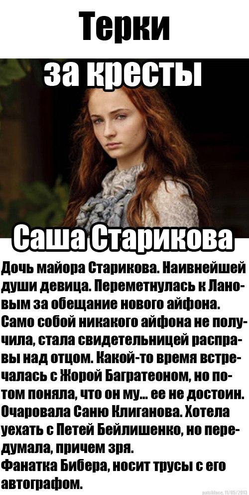 Игры престолов / Game of Thrones - Страница 5 Q2kHp6AK4m4