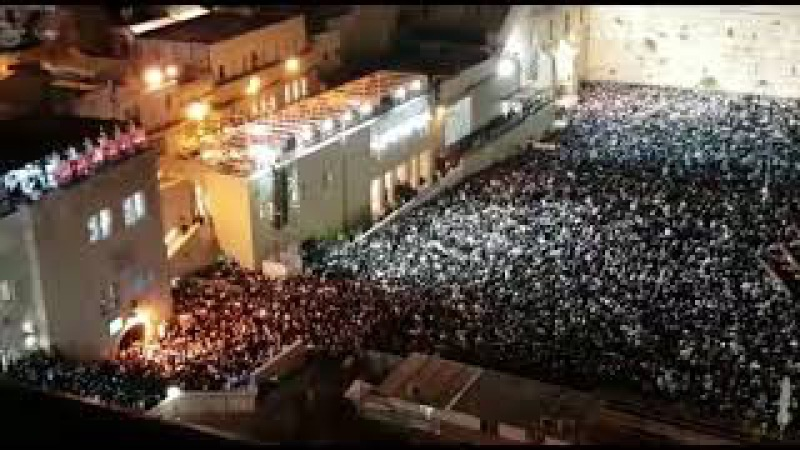 Thousands @ Selichot By Kosel On Erev Yom Kippur 2017/5778