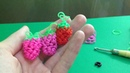 Мини Клубника лумигуруми из резинок на крючке