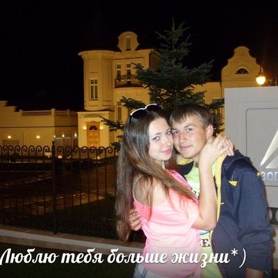 Кристина Поповченко, 17 сентября , Глухов, id93793640
