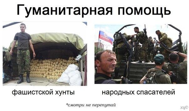 Террористы заминировали 30 км железнодорожных путей возле Славянска, - Геращенко - Цензор.НЕТ 8821