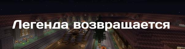 Запущен злой сервер на версии 1.12.2