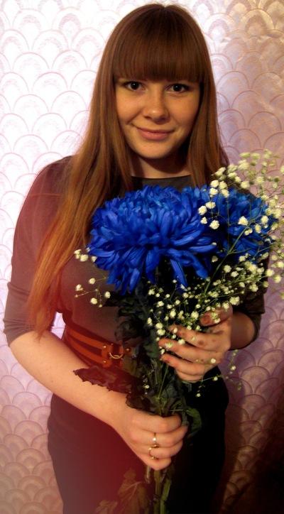 Ирина Барановская, 1 ноября 1995, Красноярск, id48706448