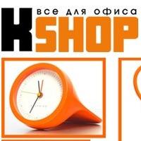 KShop - товары для офиса и дома с доставкой