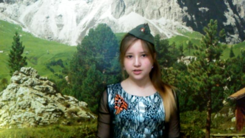 Гатауллина Азалия 12 лет. Спасибо деду за Победу М. Кривов