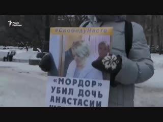 «Марш разгневанных матерей» против держиморд и беззакония.