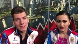 Елизавета Худайбердиева - Никита Назаров, Интервью после РТ Финал ГП. Канада-2018