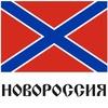 ОПД «Партия Новороссия»