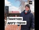Дедушка заработал на памятник бойцу Великой Отечественной пением на пляжах