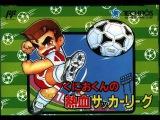 Не Затащено Goal 3 Игра на (Dendy, Nes, Famicom, 8 bit) 1993 Стрим HD RUS