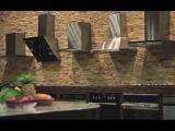 Как правильно выбрать и ухаживать за вытяжкой для кухни ?