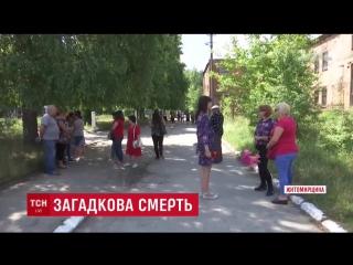 На Житомирщині двох підлітків знайшли мертвими у зачиненій квартирі.mp4