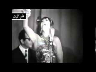 Sharifa Fadel - Ala Min