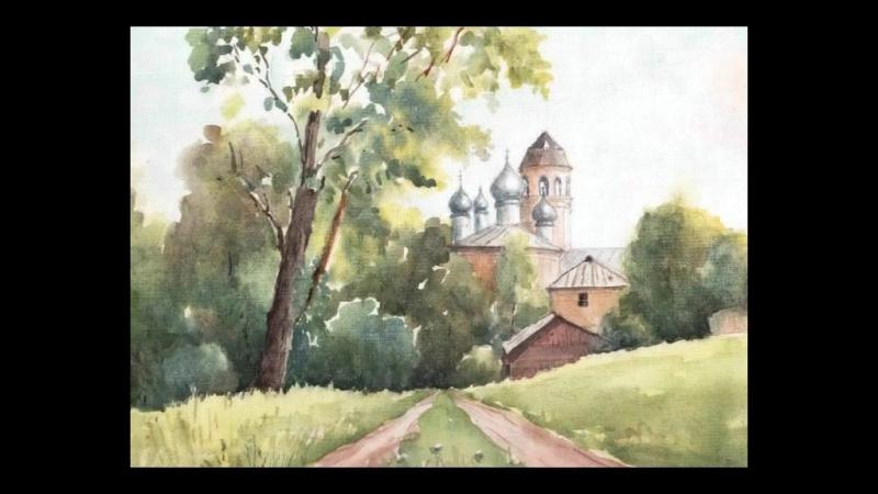 Художник-любитель Пятов Юрий Павлович