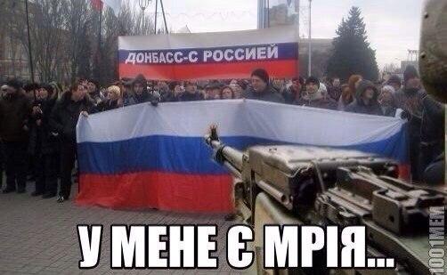 В направлении Славянска движется колонна из 7 КамАЗов без опознавательных знаков, - СНБО - Цензор.НЕТ 6509