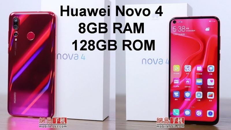 Huawei Novo 4 8GB RAM 128GB ROM 3,750mAh Unboxing Review Features Specifications Test Hands on Fi